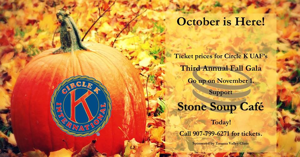 UAF's Circle K Fall Gala to Benefit Bread Line