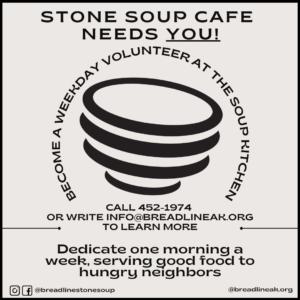 Stone Soup Cafe needs YOU